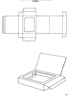 box structure83