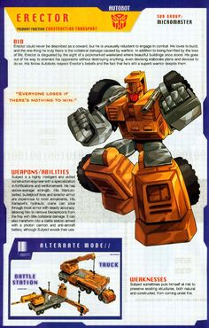 Transformer of the Day: Erector