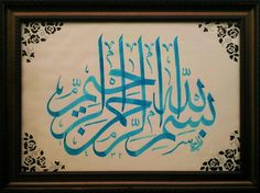 Bismillah II by HuseyinAtesci.deviantart.com on @deviantART