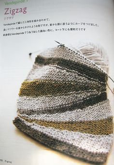 this book is in japanese and english, and shows 7 knitting techniques from nordic countries.  the main techniques are: vendepinde, 4 knitted rectangles, dropped stitch, garter socks, chain, buttonhole technique, and mobius band. there are more variations, especially using the vendepinde technique.  the basic directions for each project are given in both japanese and english, as well as very clear step by step photos.
