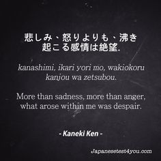 Learn more Japanese phrases from Tokyo Ghoul