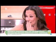 Entertv: Η Μάνια Ντέλου φτιάχνει σκωτσέζικα μπισκότα βουτύρου- Shortbread - YouTube