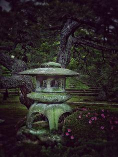 "japan-may-2015: "" Gardens at Nijo Castle, Kyoto, Japan """