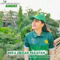 Pakistan Independence, Girls Dpz, Girl Pictures, Day, Pakistani, Photoshop, Digital, Girl Photography, Girl Photos