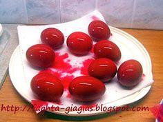 Αρχική Cherry, Food And Drink, Pudding, Fruit, Desserts, Blog, Tailgate Desserts, Deserts, Puddings