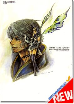 Mobius Final Fantasy First Anniversary Collection Art Book