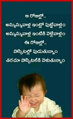 116 Best Telugu Jokes Images Telugu Jokes Friendship Fun Facts