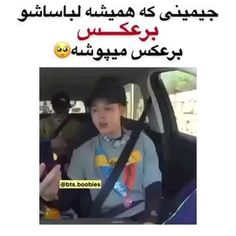 Funny Minion Videos, Feel Good Videos, Cute Funny Baby Videos, Funny Videos For Kids, Taehyung Abs, Kim Taehyung Funny, Jhope, Namjoon, Anger Photography