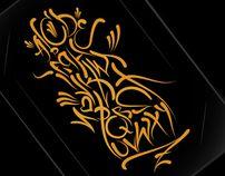 SUPREME ALPHABET by OSDA 29-07, via Behance