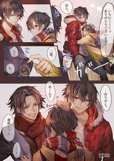Image Cute Anime Boy, I Love Anime, Anime Guys, Manga Drawing, Manga Art, Anime Art, Anime Family, Shizaya, What To Draw