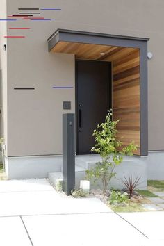 Photo collection of the Nagata building for the construction of a single-family house in Dazaifu # entrance canopy … - Eingang Contemporary Front Doors, Modern Entrance, House Entrance, Contemporary Decor, Entrance Doors, Door Design, Exterior Design, Exterior Homes, Exterior Trim