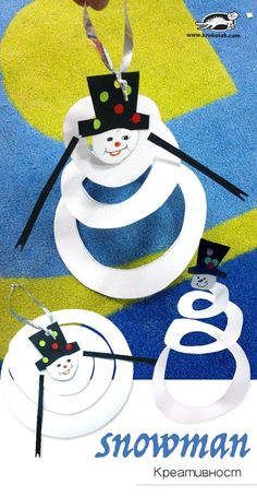 Our school room: Arts – Spiral Snowman – winter – … - Kids Crafts Ideas Winter Art Projects, Winter Project, Winter Crafts For Kids, Winter Kids, Art For Kids, Christmas Projects, Winter Christmas, Kids Christmas, Winter Activities