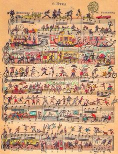 As a musician, you' ve got to FEEL the notes........!