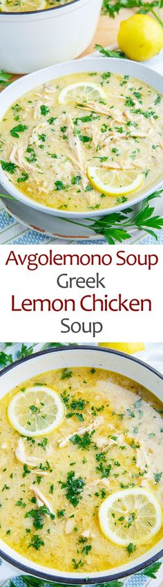 Soup (a Greek Lemon Chicken Soup). With homemade chicken stock? I'd sub lentils or quinoa for the rice.Avgolemono Soup (a Greek Lemon Chicken Soup). With homemade chicken stock? I'd sub lentils or quinoa for the rice. Greek Lemon Chicken Soup, Lemon Soup, Avgolemono Soup, Homemade Chicken Stock, Tandoori Masala, Chicken Soup Recipes, Chicken Soups, Cooked Chicken, Garlic Chicken