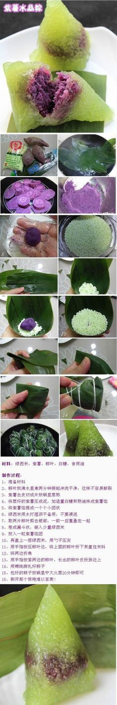 Modern rice dumpling (green tapioca and purple sweet potato) for #DragonBoatFestival