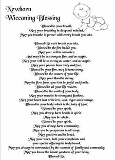 Story & Poem