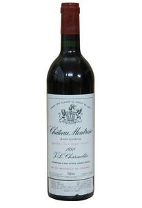 Chateau Montrose Wine Buying Guide $7,080.50. Nothing taste that good. Thank the lord I'm allergic to the grape. Not like I could afford it anyway lol