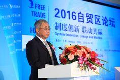 上海WTO事务咨询中心理事长兼总裁王新奎