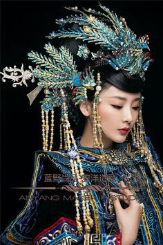 this is the most beautiful film star in Asia, very beautiful with various traditional ancient Chinese styles and photos Oriental Fashion, Ethnic Fashion, Asian Fashion, Traditional Fashion, Traditional Dresses, China Girl, Chinese Clothing, Jolie Photo, Chinese Culture