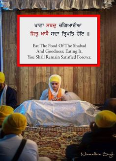 829 Best Gurbani Images In 2019 Gurbani Quotes Sri Guru Granth