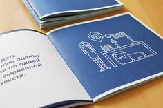 LAMA book on Behance