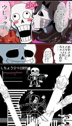 画像 Sans Papyrus y Mettaton Undertale Comic Funny, Undertale Memes, Undertale Ships, Undertale Drawings, Undertale Cute, Undertale Fanart, Mettaton Ex, Yandere Manga, Sans Papyrus