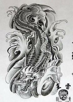 I unquestionably love the color styles, outlines, and linework. This is a very good layout if you really want a Dragon Koi Tattoo Design, Koi Dragon Tattoo, Dragon Fish, Japanese Koi Fish Tattoo, Japanese Dragon Tattoos, Japanese Tattoo Designs, Pez Koi Tattoo, Sketchy Tattoo, Back Tattoos For Guys