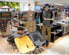 キャンプ用品オシャレでコンパクトに進化若者に人気朝日新聞デジタル