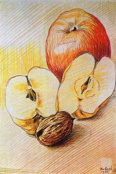 Цветной карандаш Pencil Colour Painting, Colour Pencil Shading, Colored Pencil Artwork, Sketch Painting, Graphite Drawings, Doodle Drawings, Pencil Drawings, Object Drawing, Tinta China