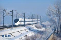 La Chine développe un nouveau type de train adapté à unenvironnement alpin de -40°-vitesse 250 Km-heure