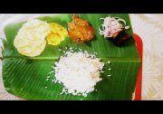 Food on Banana leaf in kerala