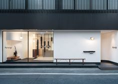 Translucent fabric divides Aesop store in Kyoto by Simplicity