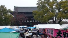 Toji market, Toji Market, Kyoto.