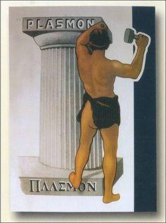 Pubblicità Plasmon