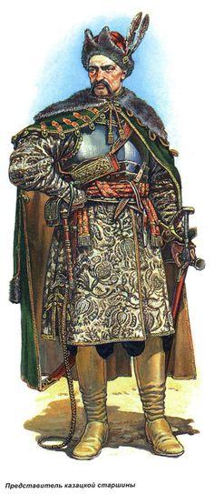 Ukrainian army XVII century:  Cossack leader