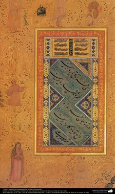 Masterpiece of miniature Persian - calligraphy, nastaliq decorative style Moraqqaʿ-e Golšan- شاهکار مینیاتور فارسی - خوشنویسی نستعلیق سبک تزئینی