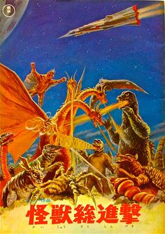 Destroy All Monsters Japanese Poster  #Godzilla