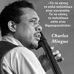 """nprmusic: """" In a jazz great tried his hand at his own record label. A new seven-CD box set of live recordings from Charles Mingus Enterprises, much of it previously unreleased, is a monumental. Charles Mingus, New York Times Magazine, Cd Album, Jazz Music, Day For Night, Dubstep, His Hands, Music Bands, Musicals"""
