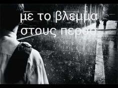 Bowling For Soup - Goodbye Friend (Lyrics) Music Is My Escape, My Music, Crazy Day, Greek Music, World Music, I Need You, Youtube, Videos, Lyrics