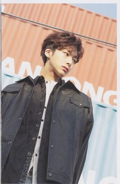 Hyungwon   cr: ultjooki (twitter)