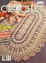 Decorative Crochet Magazines 7 - Ольга Широцкая - Picasa Web Albums
