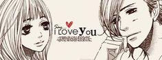 Suki-tte Ii na yo (Manga) Hard To Love, Say I Love You, My Love, One Sided Friendship, Suki, Anime Titles, Cartoons Love, Manga Quotes, Online Anime
