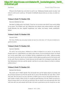QuranChptr 10-90 (Pt-11, Stg-3) (L–1322)-درسقرآن Moses strikes His stick on sea and it gives ways Surah YUUNUS– 10 (JONAH) BisMIllaahir-Rahmaanir-Rahiim In the name ofAllah, the Benefice…