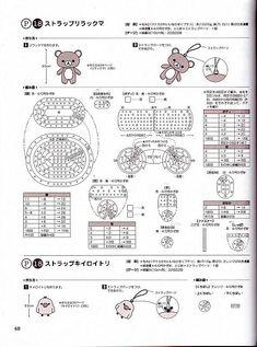 Orsetto con fiore portachiavi schema amigurumi (2).jpg (475×640)