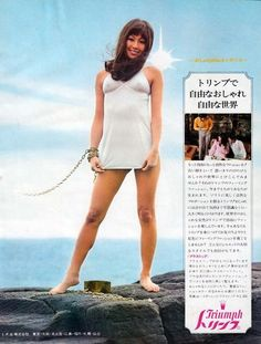 It's time for another round of advertisements which will leave you both scratching your head and deeply impressed. Such is the world of vintage Japanese advertising. Vintage Labels, Vintage Ads, Vintage Posters, Retro Advertising, Retro Ads, Japanese Poster, Body Poses, Old Ads, Japanese Models