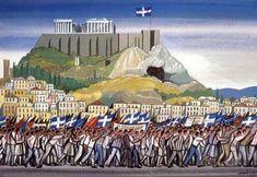 Painter Artist, Artist Art, Anastasia, Greece Painting, Athens Acropolis, 10 Picture, Greek Art, Conceptual Art, Printmaking
