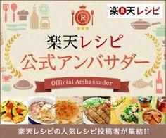 http://recipe.rakuten.co.jp/recipe/1060002768/?scid=fb_other_150813