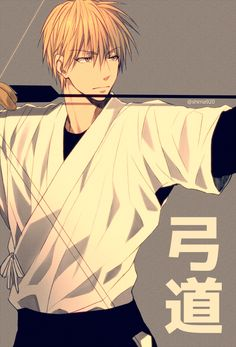Since when kise changed from basket ball to archery