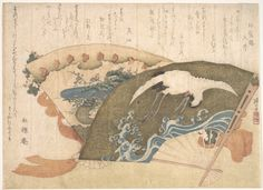 TEISAI Hokuba(蹄斎北馬 Japanese, 1771-1844) Two Fans  19th century Polychrome woodblock print (surimono); ink and color on paper