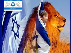 Israel: This beautiful!